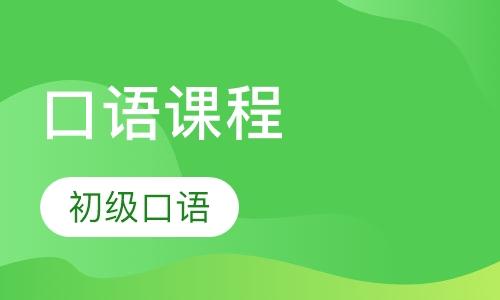 青岛英语口译笔译课程排名 青岛英语口译笔译课程怎么选
