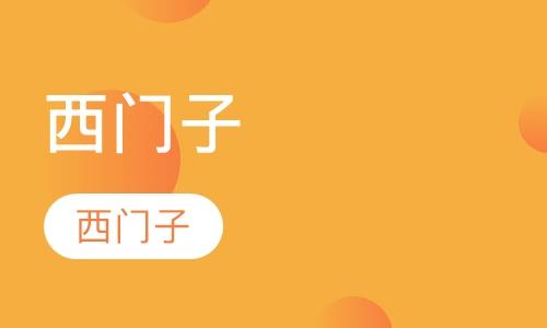深圳PLC课程排名 深圳PLC课程怎么选