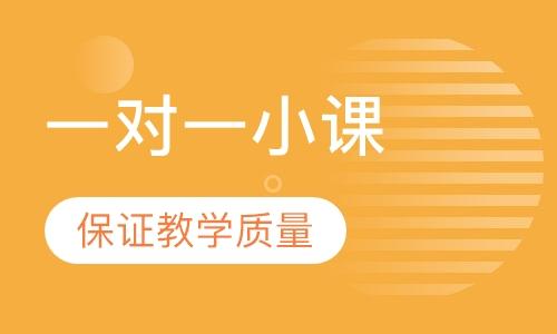 上海爵士舞课程排名 上海爵士舞课程怎么选