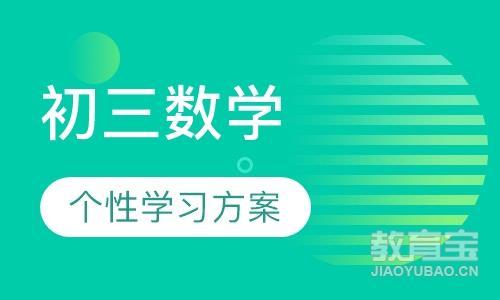 郑州新概念英语课程排名 郑州新概念英语课程怎么选